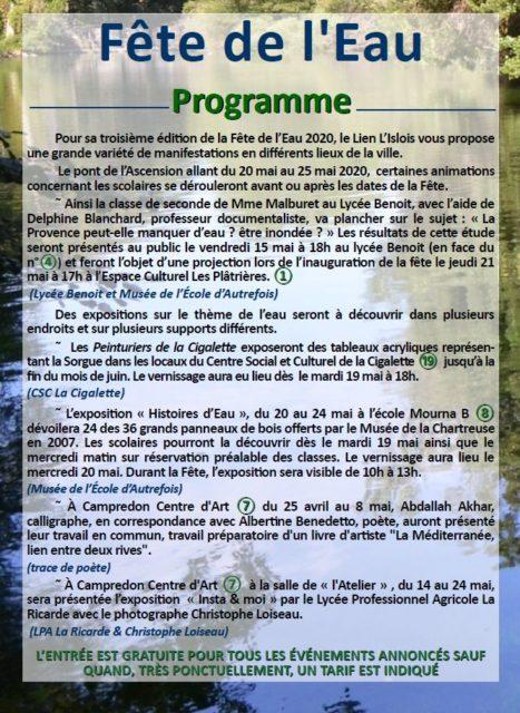 ...pour la fête de l'Eau, le Musée s'associe à une étude d'une classe du Lycée Benoit et organise une exposition sur le thème de l'eau